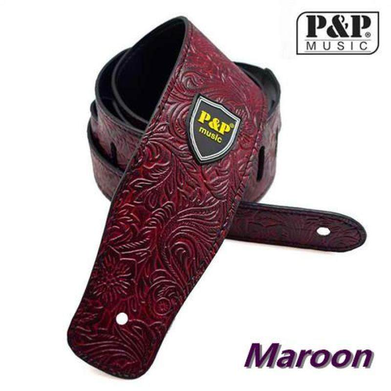 P&P Music High Quality Acoustic Electric Bass Guitar Strap PU Leather Malaysia