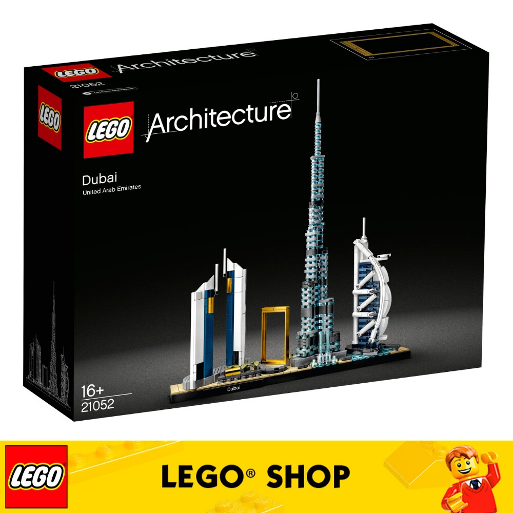 LEGO Architecture Dubai 21052 (740 Pieces)