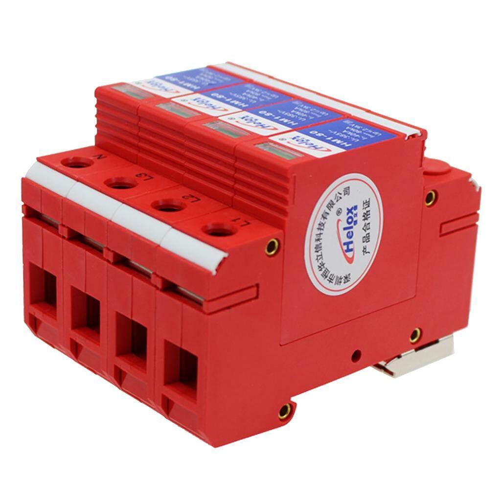SunniMix 380V Three-phase Power Supply Surge Protector SPD Thunder&Lightning Arrester