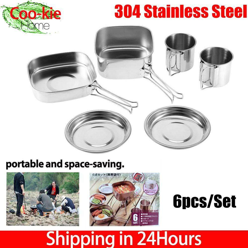 Campcookingsupplies 304 Stainless Steel Multifunctional Survival Camping Equipment Cookware Spoon Fork Bottle Opener Portable Outdoor Tableware Cheap Sales Sports & Entertainment