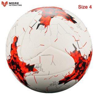 Chính Thức Bóng Đá Bóng Bóng Tập Luyện Thi Đấu Bola De Futebol Đội Da PU Cỡ 5 Cỡ 4 Hỗ Trợ Bóng Đá Tùy Chỉnh thumbnail