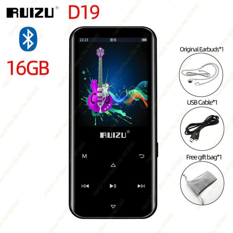 RUIZU D19 Bluetooth 4.0 Lossless MP3 Player 16GB Portable Audio Walkman MP3 Music Player With 2.4 Inch Colorful Screen Support FM Radio EBook Recording Pedometer