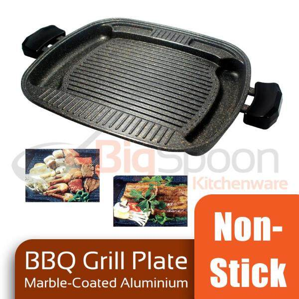 BBQ Grill Plate Non-Stick Marble-Coated Aluminium RAM-35DB
