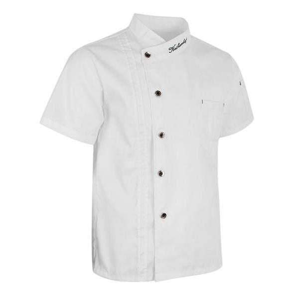 Dolity Unisex Chef Jackets Coat Short Sleeves Shirt Kitchen Uniforms
