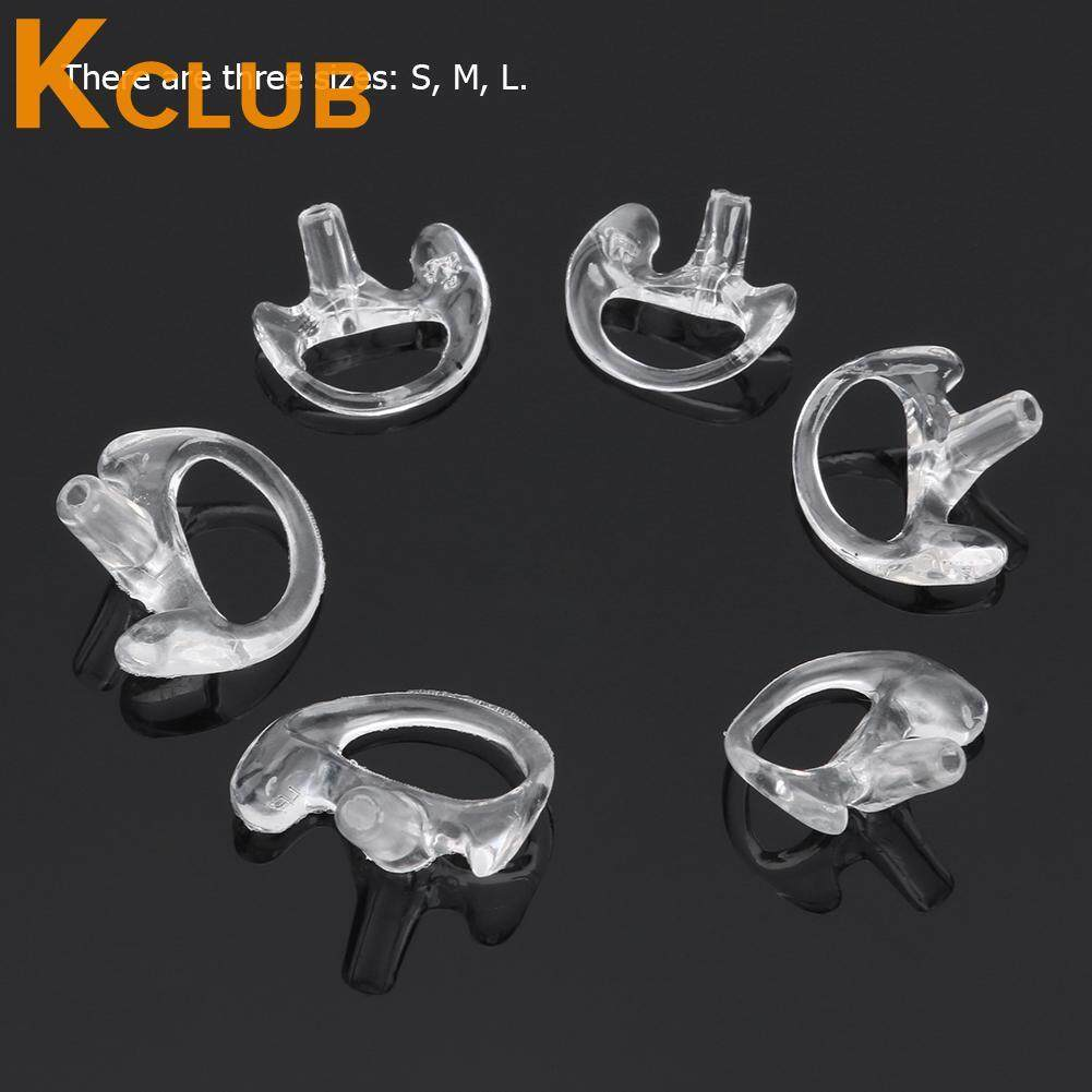 3 Pairs Silicone Soft Ear Bud for Covert Acoustic Tube Earpiece Radio S M L