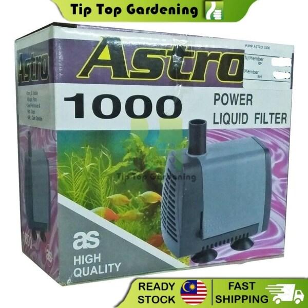 ASTRO 1000 SUBMERSIBLE PUMP / LIQUID FILTER AS-1000 HOME DECORATION AQUARIUM