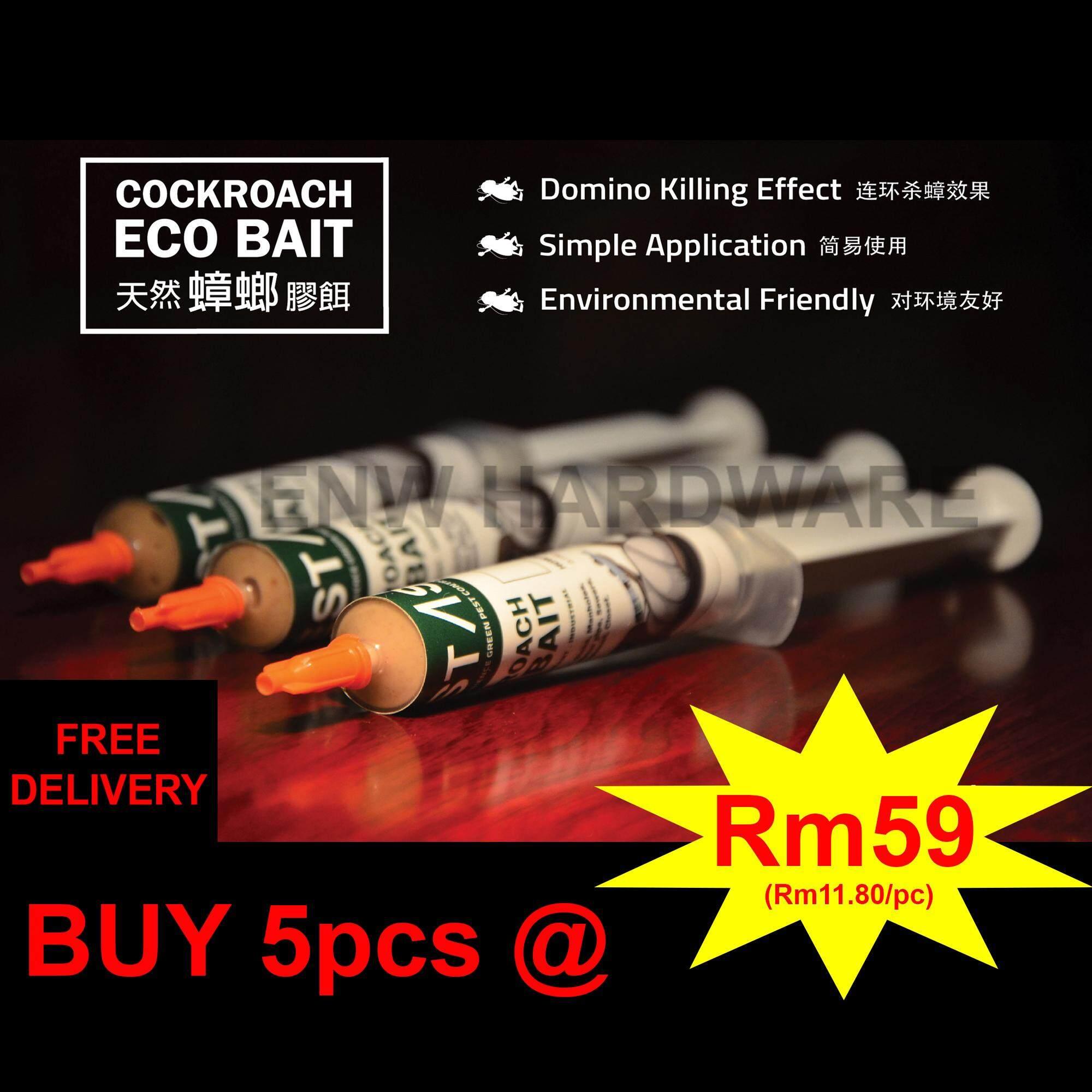 5pcs x PEST ASIA Cockroach Eco Gel Bait, 10g [Roach Killer]