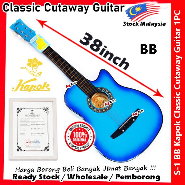 Kapok Handmade Cutway S-1 Classic Acoustic Guitar #Kapok #S-1 #Cutway #Classic #Cruve #Premium #BB-Blue Malaysia