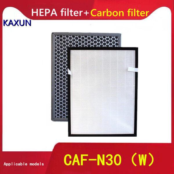 Bảng giá Tương thích với máy lọc không khí Toshiba CAF-N30 (W) VN Bộ lọc than hoạt tính HEPA loại bỏ khói bụi PM2.5 và mùi formaldehyde