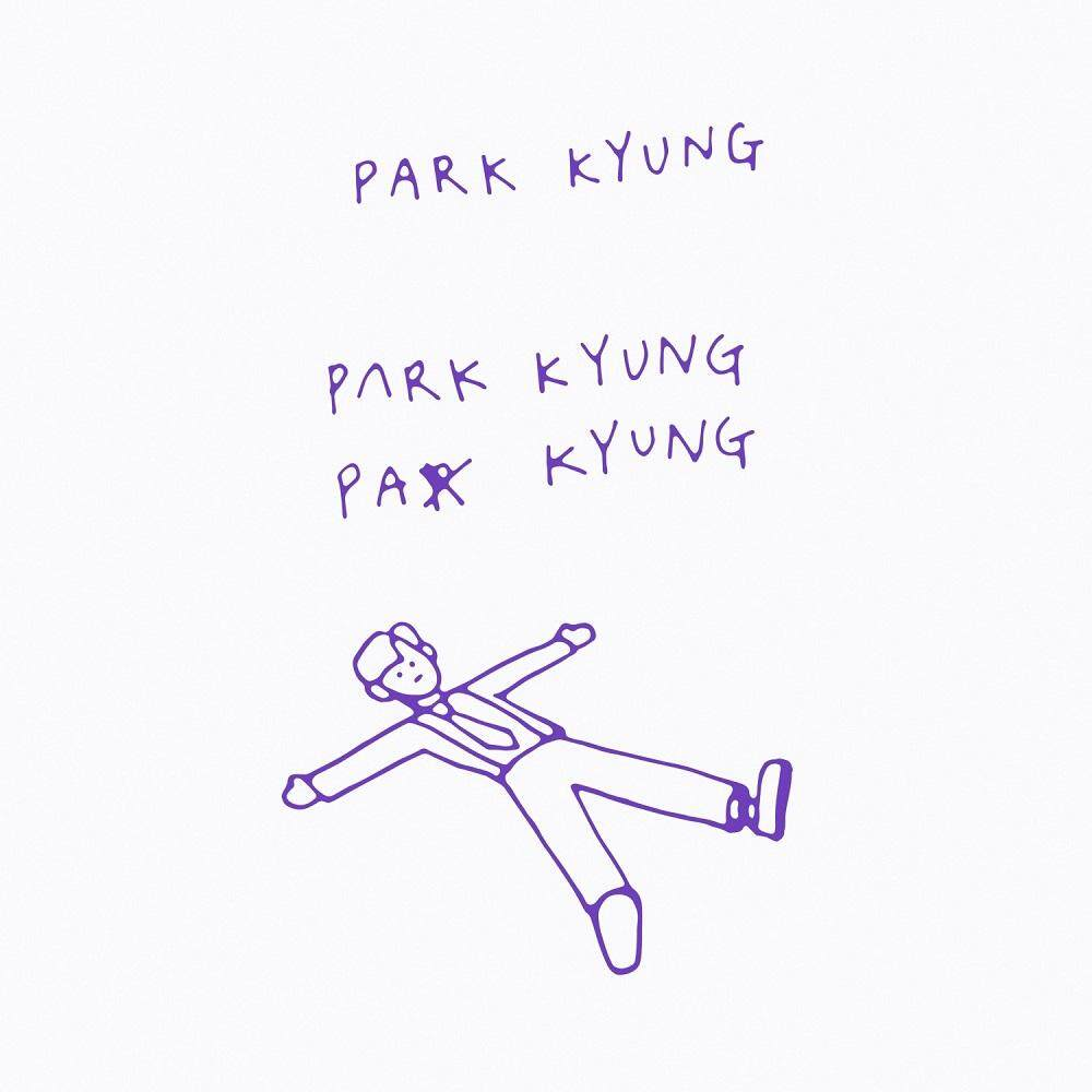 PARKKYUNG BLOCK B - Gwichanist (5th Single Album) CD+Booklet+8Photo postcards+1Transparent Sticker+1Special Ticket