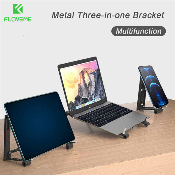 FLOVEME Adjustable Laptop Holder Stand/Tablet Holder/iPad Stand/Mobile Phone Bracket Portable Folding Stand For 5.4-11 inches Cell-phone and Laptop Increased Rack