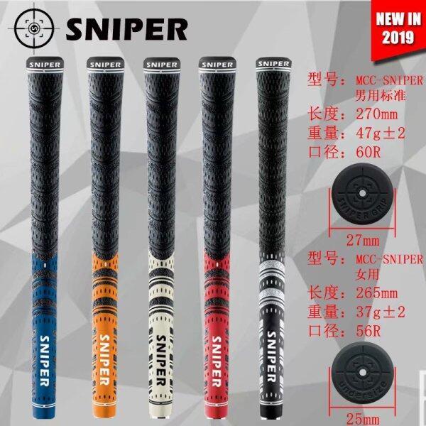 19 New snper Golf Grip nam giới và phụ nữ tiêu chuẩn sắt gỗ Câu lạc bộ phổ Cue Grip bông xử lý
