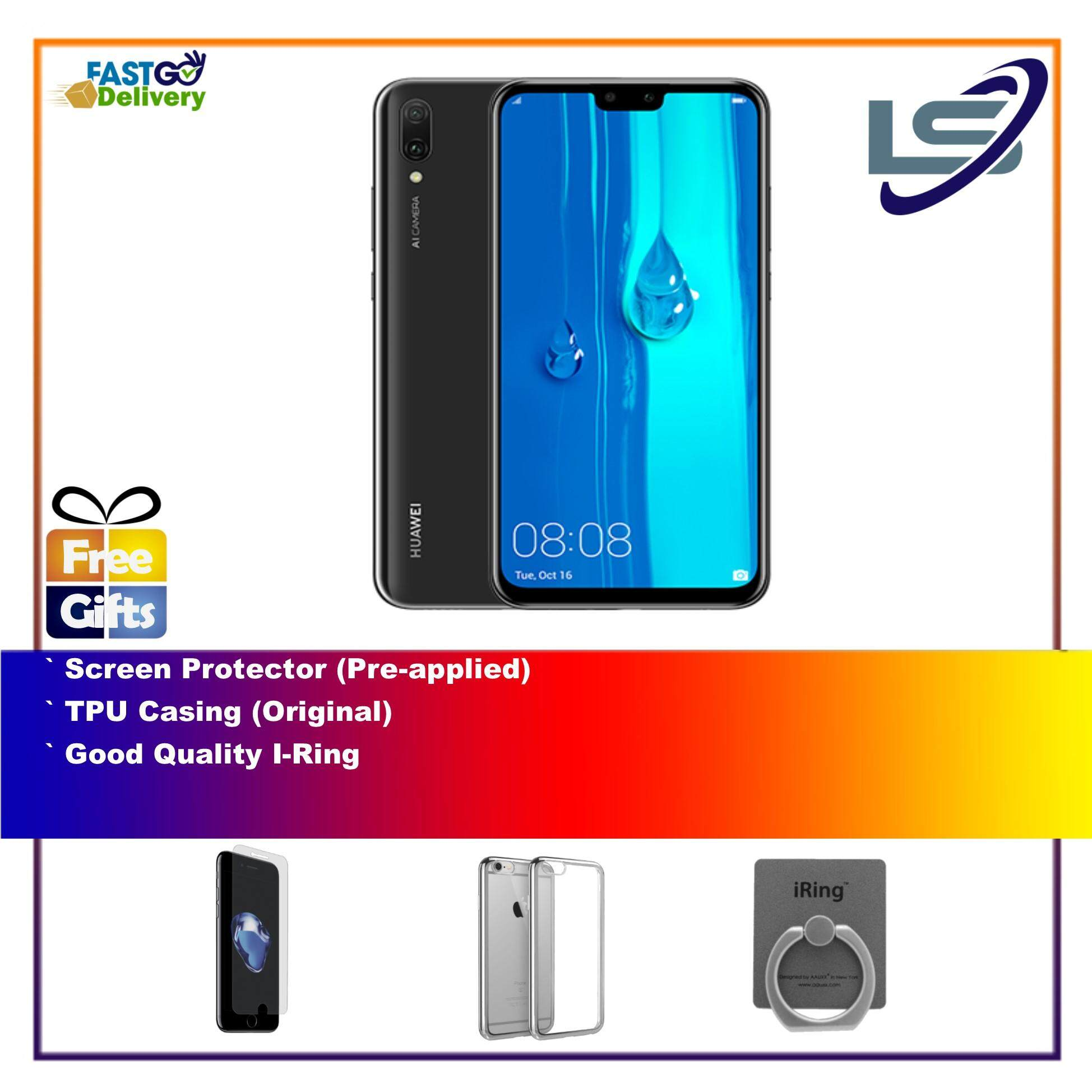 Huawei Y9 (2019) Price in Malaysia & Specs | TechNave