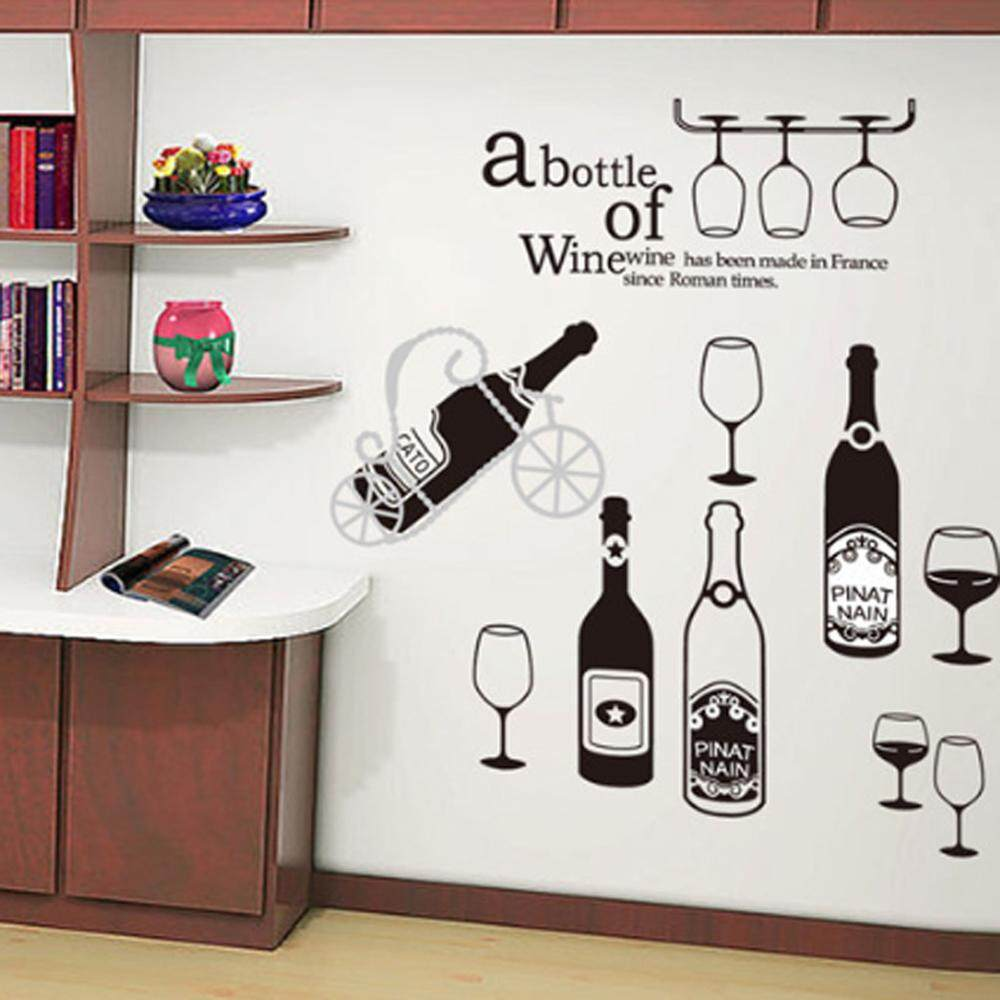 Red wine glass Wall Decal Home Sticker Living Room Bedroom Kitchen Art Picture DIY PVC Murals Vinyl Paper House Decoration Wallpaper for Children Nursery Baby Teen Senior Adult