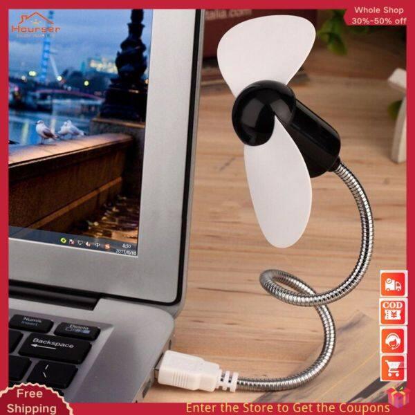 [Hourser]New Summer Portable 360 Degree Rotation Clip Fan USB Electric Fan Table Wall Hanging Table Rechargeable Folder Fan