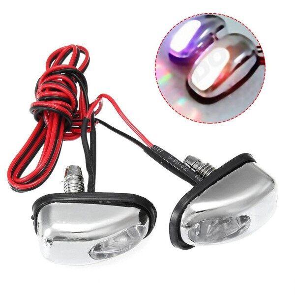 Đèn LED 12V, Đèn Dừng Phun Vòi Phun Kép Tín Hiệu Rẽ, Đầy Màu Sắc