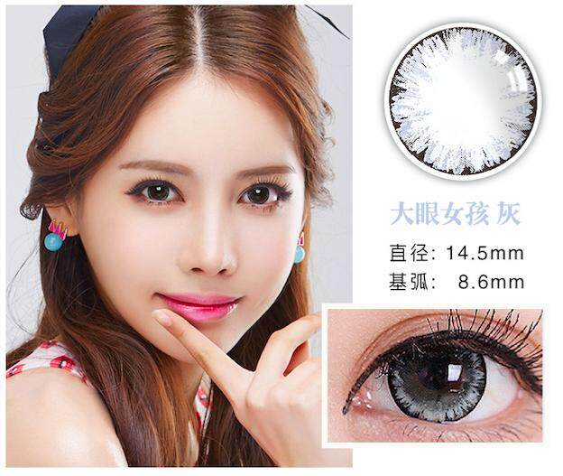 Angelhouse[most Popular] 2pcs Colored Contact Lenses Fancy Makeup Eye Accessory Yearly Color Lens 0 Degree By Angelhouse.