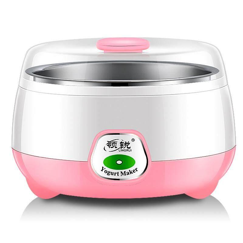 Household Yogurt Machine Mini Rice Wine Natto Fermentation Performance Automatic Small Household Electrical Appliances