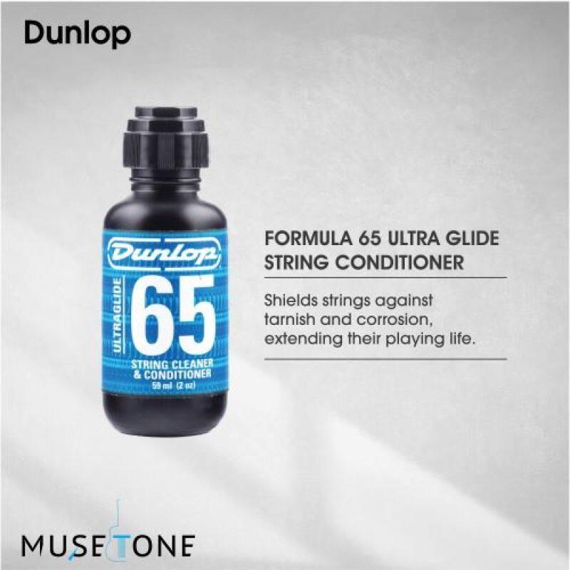 JIM DUNLOP GUITAR ULTRAGLIDE FORM 65 STRING CONDITIONER 2OZ polish string cleaner Malaysia
