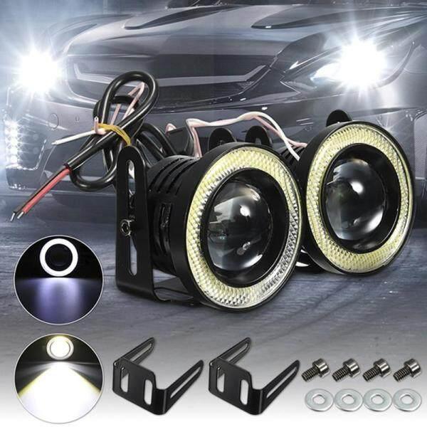 MEIKE001 2.5 15W Car White COB LED Projector Angel Eyes Blue Ring DRL Fog Light Lamp