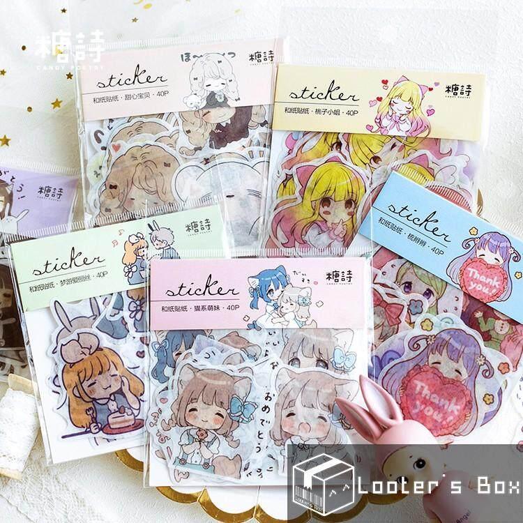 Mua 40 chiếc Chibi Girl Anime Dễ Thương Rời Miếng Dán Gói V4 (KA)