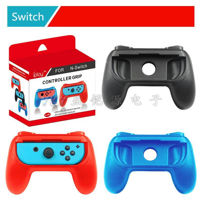 Latest Switch Console Gaming Consoles Products | Enjoy Huge
