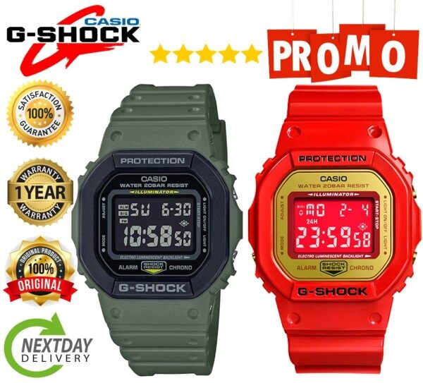 Leo Marketing [100% Original] G Sh0ck DW5600 cx Red Gold CNY Limited Edition Iron Man Digital Sports Watch for Unisex Army Green Dw5600 Malaysia