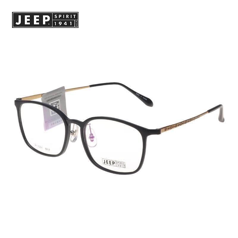 Jeep JEEP bingkai lengkap miopia Frame kacamata pria Retro Bingkai Kacamata  Kotak Persegi perempuan optik dengan da01d25086