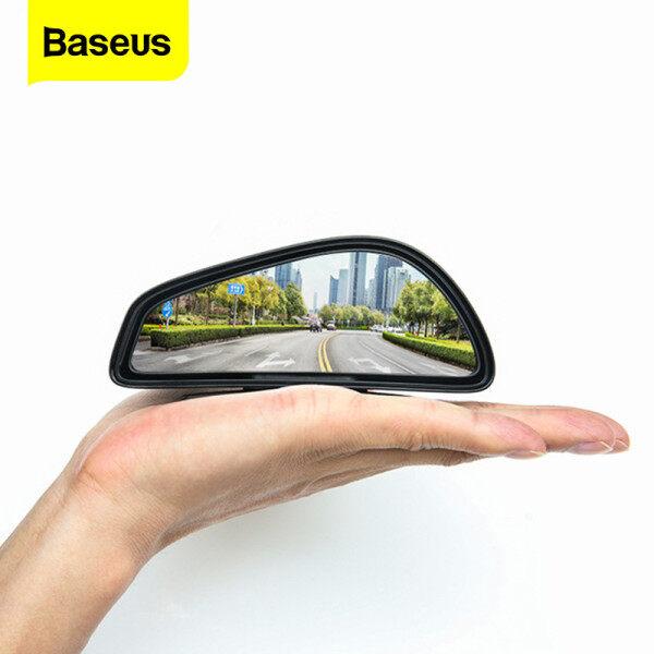 Baseus 2 Chiếc Xe Ô Tô Điểm Mù Gương Cầu Lồi Kính Góc Rộng Đỗ Xe Ô Tô Tráng Gương Cao Cấp Xe Phía Sau gương Điểm Mù