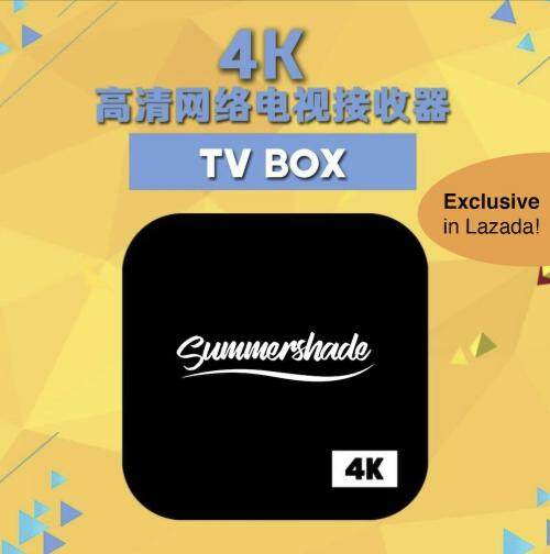 Summershade T-Vbox (with Astr-0 channels) Promo!