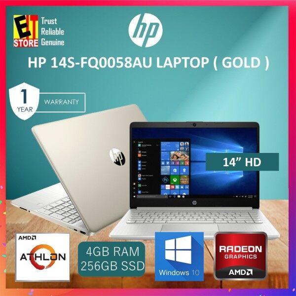 HP 14S-FQ0058AU LAPTOP - GOLD (AMD 3020E/4GB/256GB SSD/14 HD/AMD RADEON GRAPHICS/W10/1YR) Malaysia