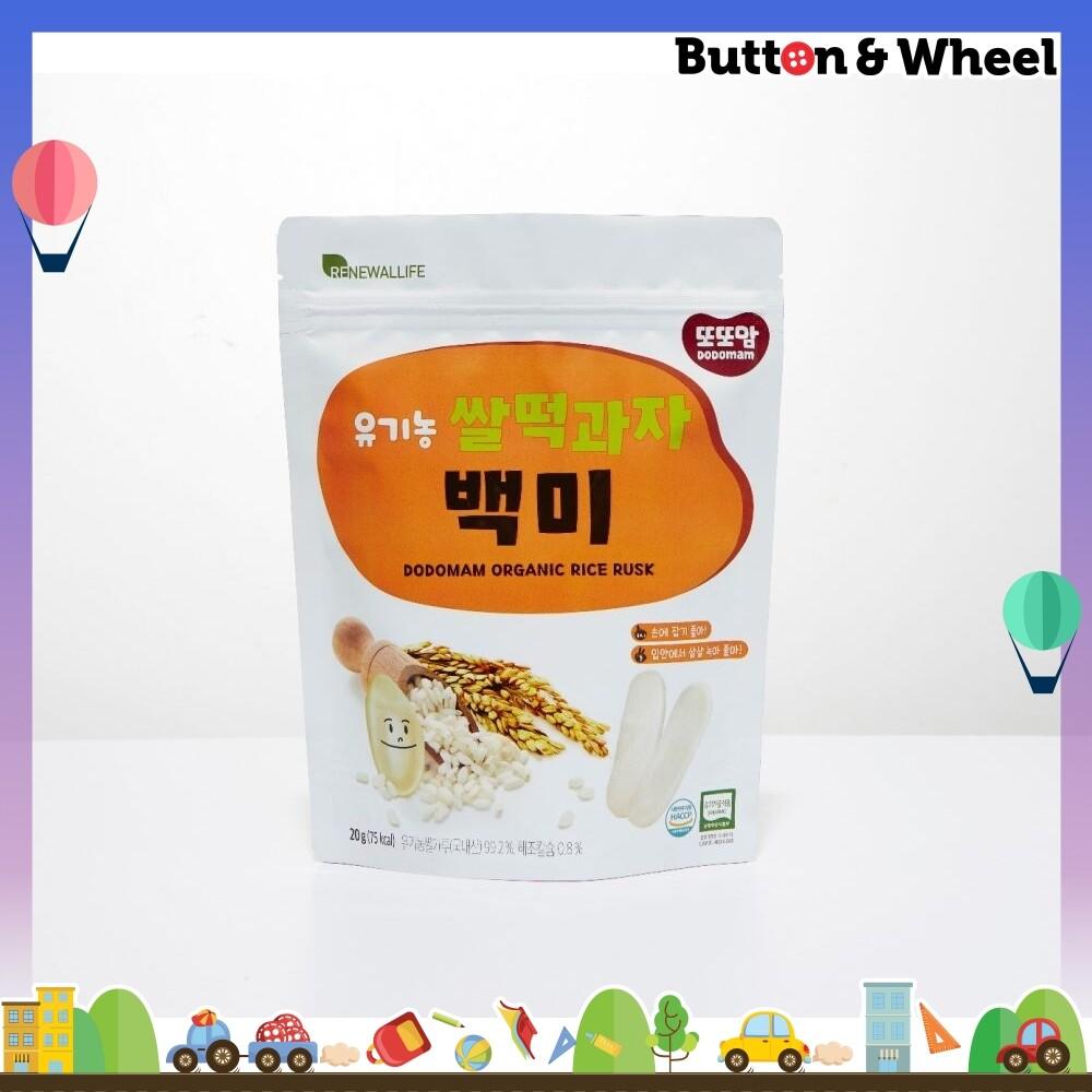 Renewallife Ddo Ddo Mamma Organic Rice Rusk - Original 20g