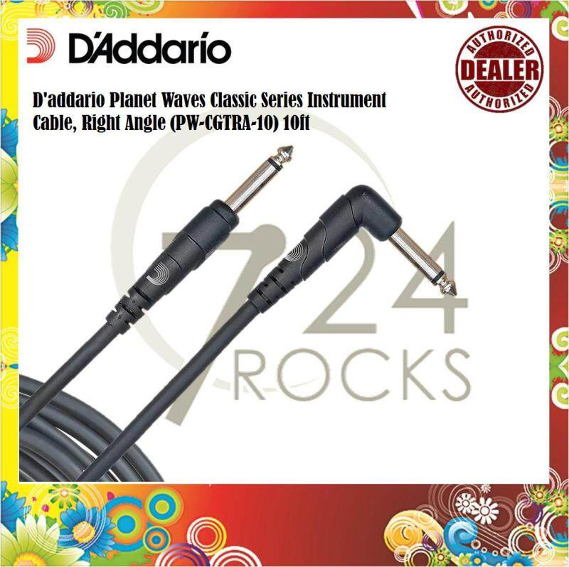 Daddario Planet Waves Classic Series Instrument Cable, Right Angle / Guitar Cable PW-CGTRA-10 10ft (3m) Malaysia