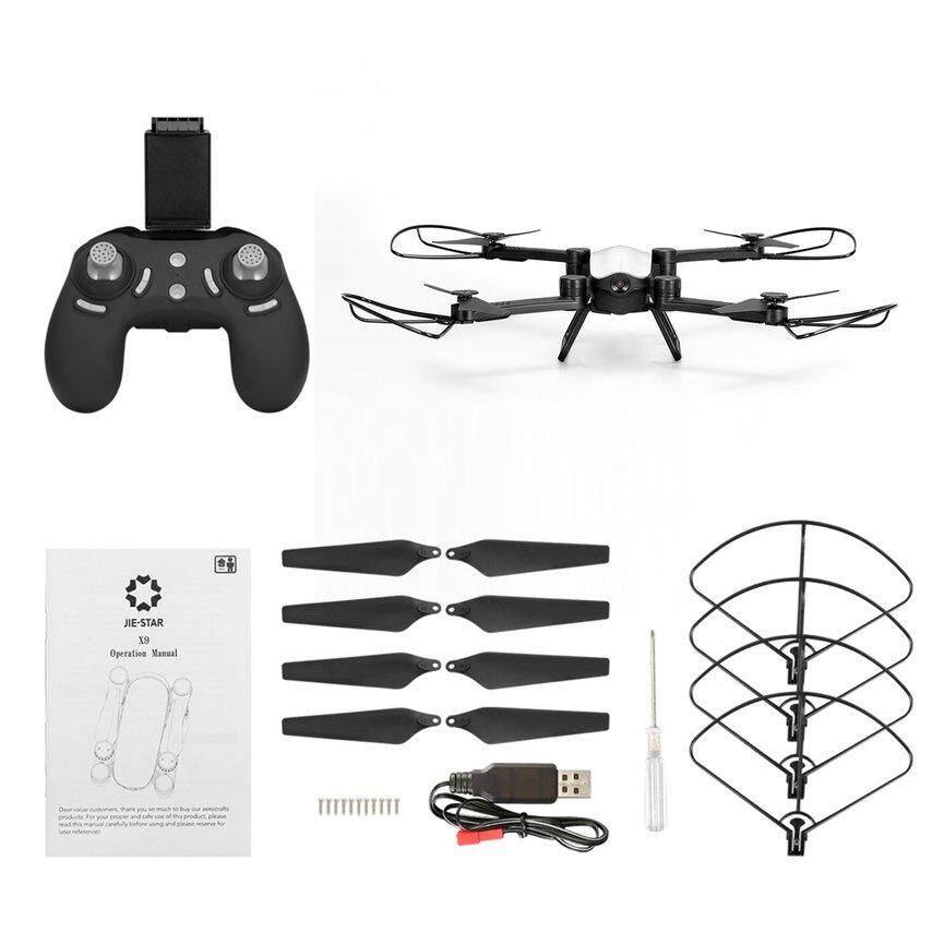 ขาย Top X9tw พับ Quadcopter เครื่องบินสี่แกน Wifi กล้อง Drone เครื่องบิน By Lifeforever.