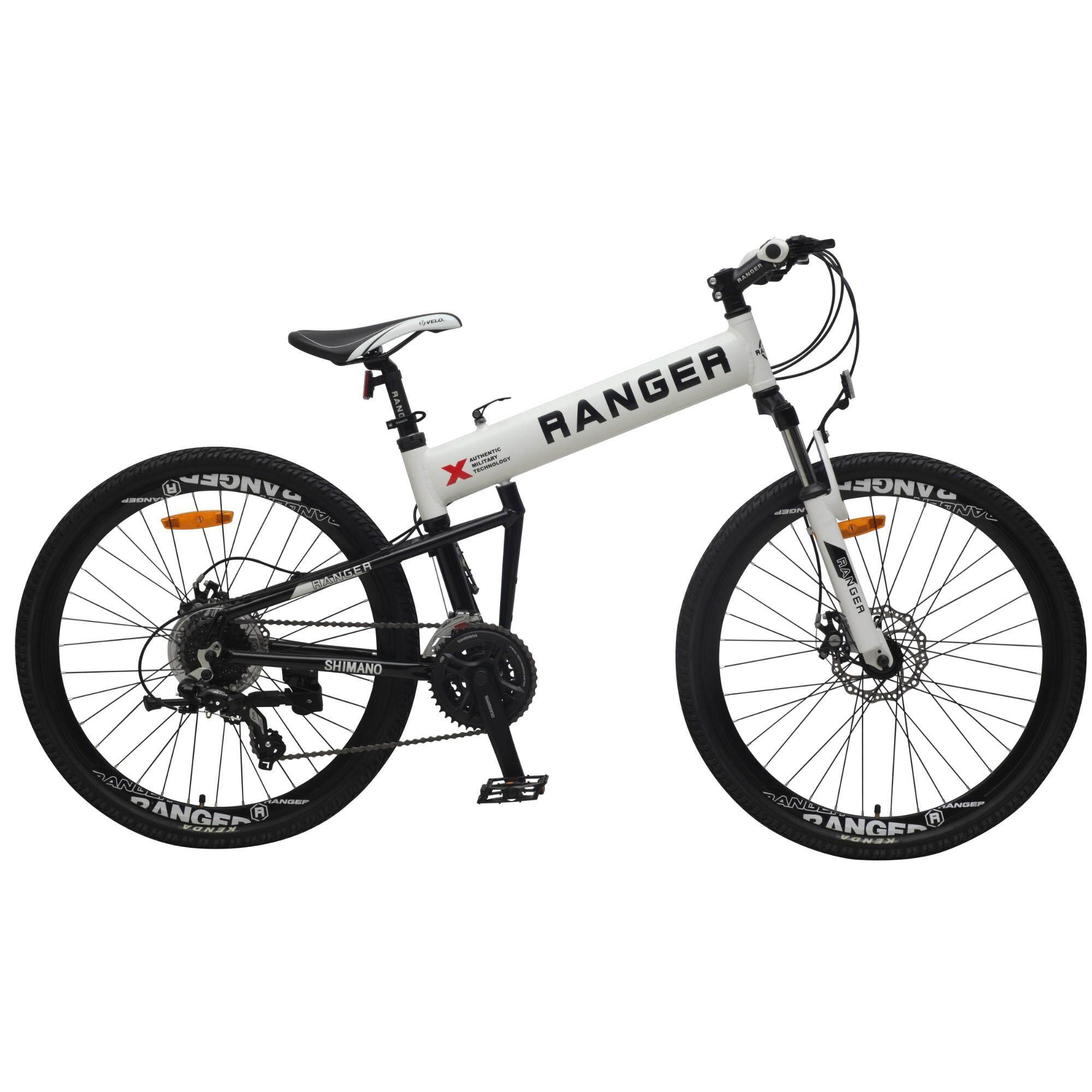 Ranger Foldable Mountain Bike