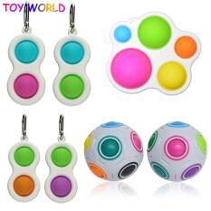 Đồ chơi đẩy bật bong bóng gắn móc chìa khóa mini giảm căng thẳng cho trẻ em tự kỷ (Sản phẩm có nhiều phiên bản lựa chọn, vui lòng chọn đúng sản phẩm cần mua) – INTL
