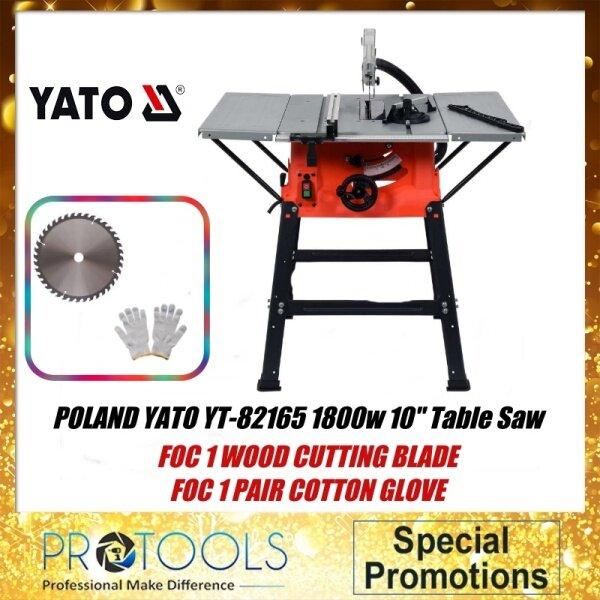 YATO YT-82165 / YT82165 / YT 82165 Table Saw 1800w