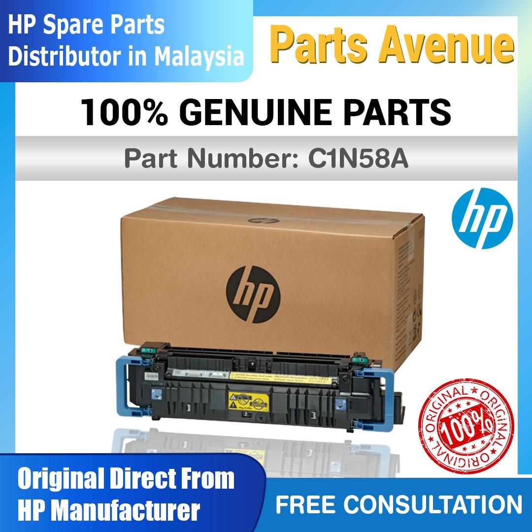 Einzugfcher C1N58A, Maintenance kit, Laser, 100000 Pages ...