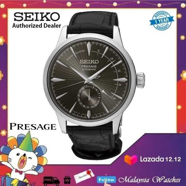 Seiko Presage Cocktail SSA345J1  Espresso Martini  Power Reserve Made in Japan Automatic Gents Watch Malaysia