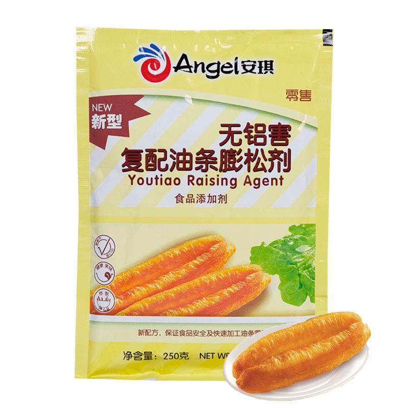[High quality, fast delivery] fritters, fermenting powder, yeast, fluffing agent, 250g