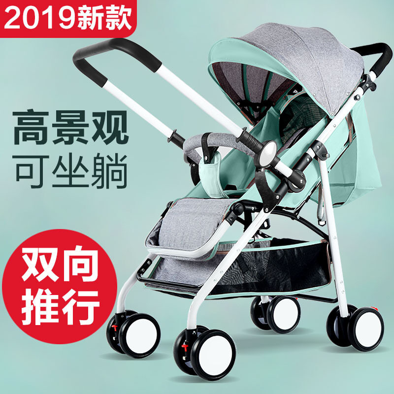 High view stroller can sit and lie down, light folding and shock proof umbrella car, childrens trolley, baby umbrella car Singapore