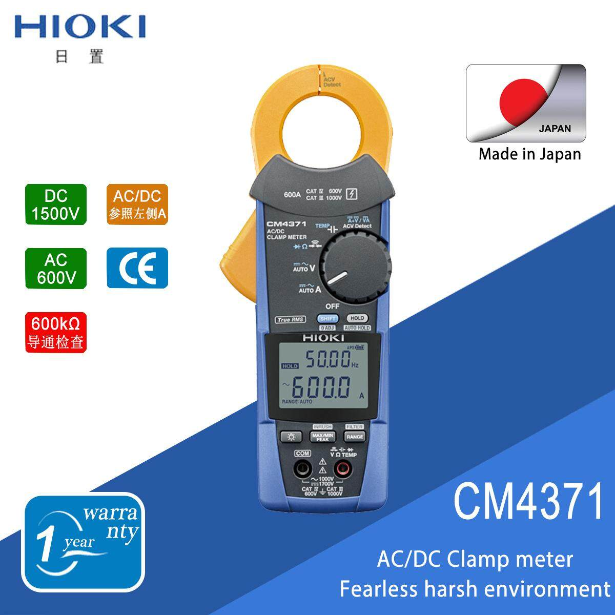 HIOKI CM4371 CM4372 CM4373 CM4374 True RMS AC/DC Clamp Meter 600A for the  Toughest Situations