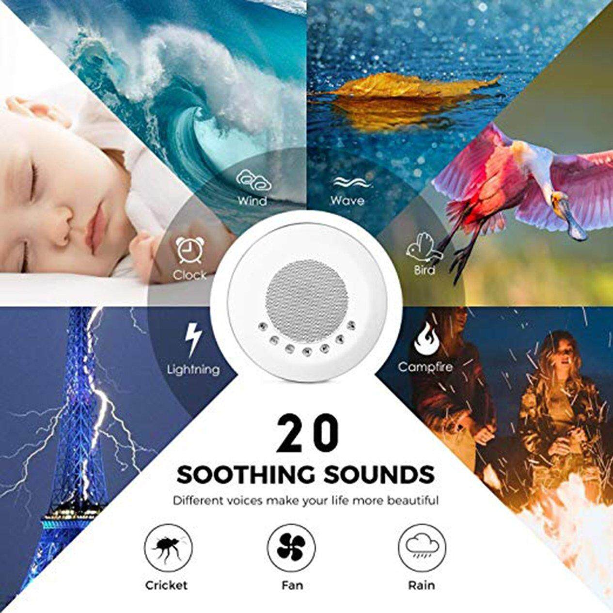 WOND White Noise Machine LED Night Light Colorful Ambient Light USB Nature Sounds