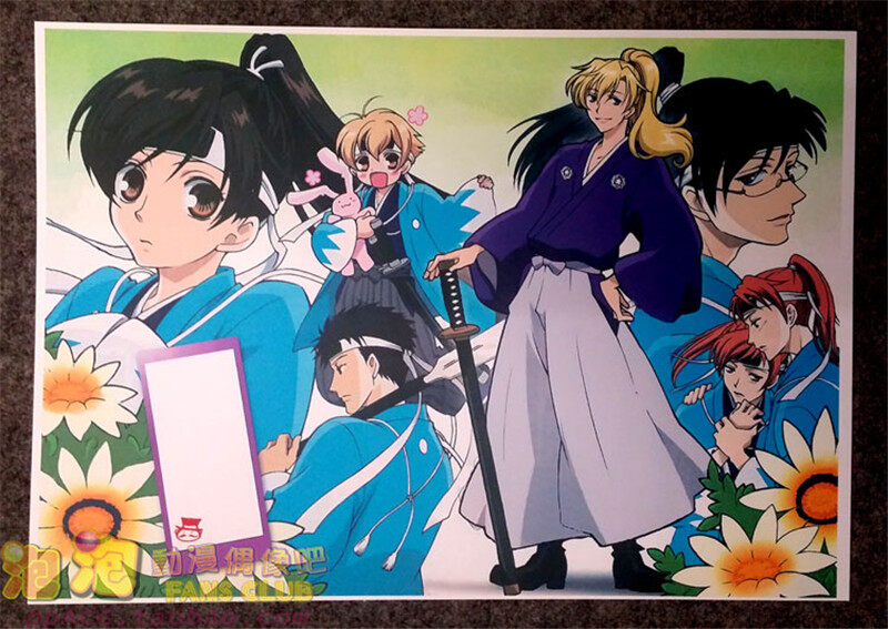 8 Pcs Set Anime Ouran High School Host Club Poster Fujioka Haruhi Wall Pictures Room Stickers Toys A3 Film Posters Lazada Singapore