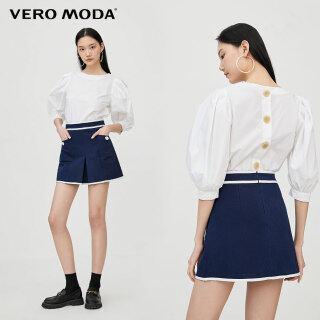 Vero Moda Chân Váy Denim Cạp Cao Cổ Điển Phong Cách Ins Cho Nữ, 320237534 thumbnail