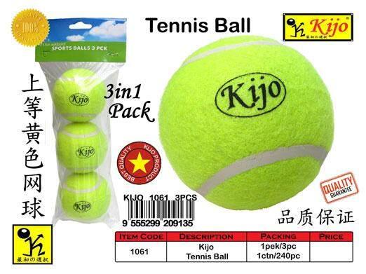 Tennis Ball By Azzon888.