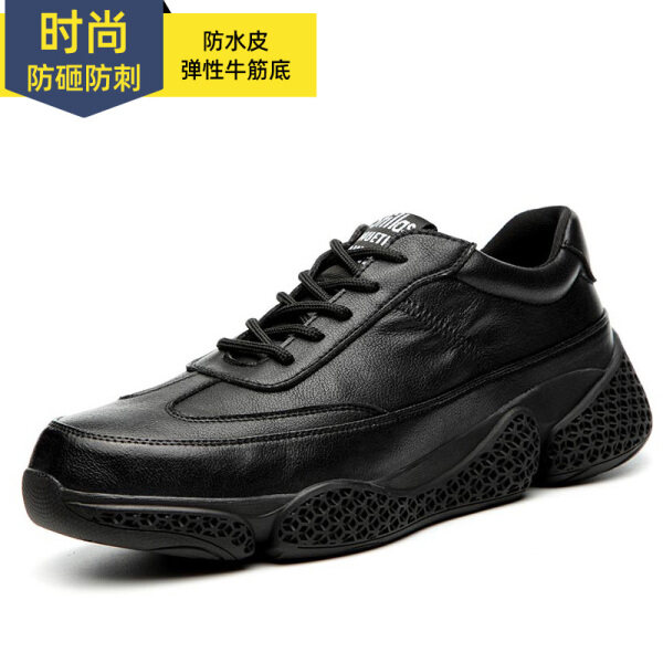 Safety Shoes Male Lightweight Deodorant Anti-Smashing and Anti-Penetration Safe Steel Head Welder to Gum Outsole Summer Work Shoes