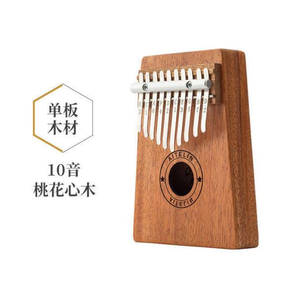 ◊ ◊ Đàn Violin Carlin Đàn Piano Âm Thanh 17 Ngón Tay Kalimba Ngón Tay Đàn Piano Veneer Công Cụ Cầm Tay Có Thể Đàn Piano Người Mới Bắt Đầu