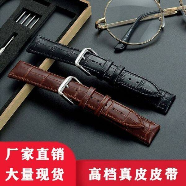 【Wear-Resistant Breathable】Leather Watch Band Men Universal Strap Waterproof Leather Watch Strap Soft Leather Watch Chain Delivery Tool for Free Malaysia