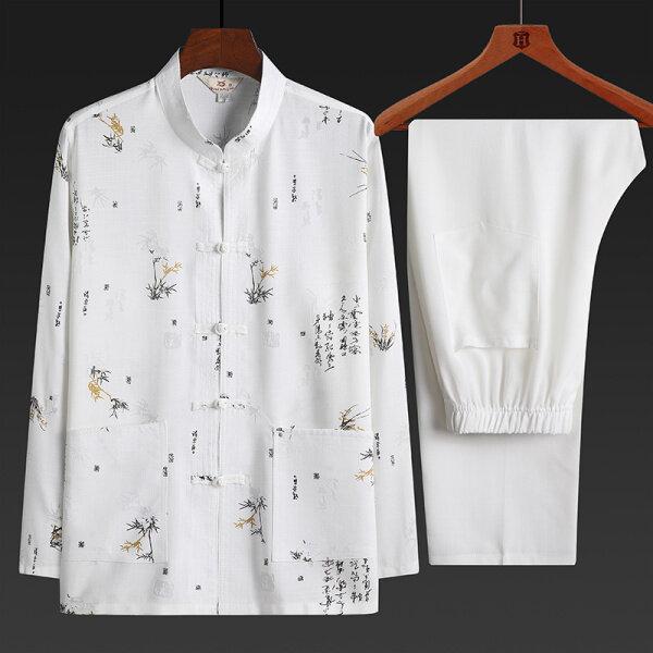 Trang Phục Nam Cao Tuổi Cha Cotton Dài Tay Phù Hợp Với Gió Trung Quốc Ông Mặc Quần Áo Cũ Trong Mùa Xuân Và Mùa Thu Phong Cách Trung Quốc Nam Mặc